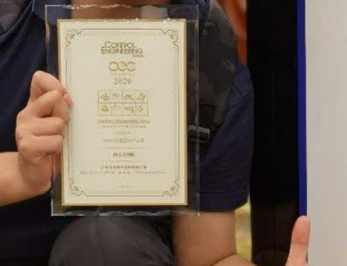 """SoC-e MTSN IP core included in RELYUM TSN solutions wins """"CEC Best Product"""" award  2020"""