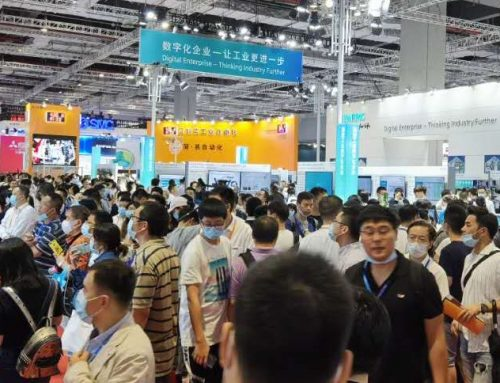 Hongke presents RELYUM solutions for TSN in the International Automation Show – Shangai – 2020